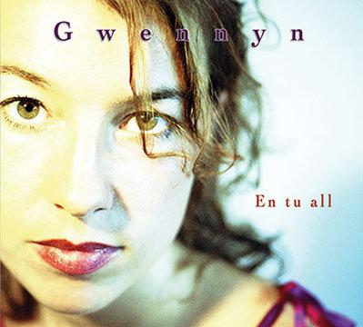 En tu all (2006)